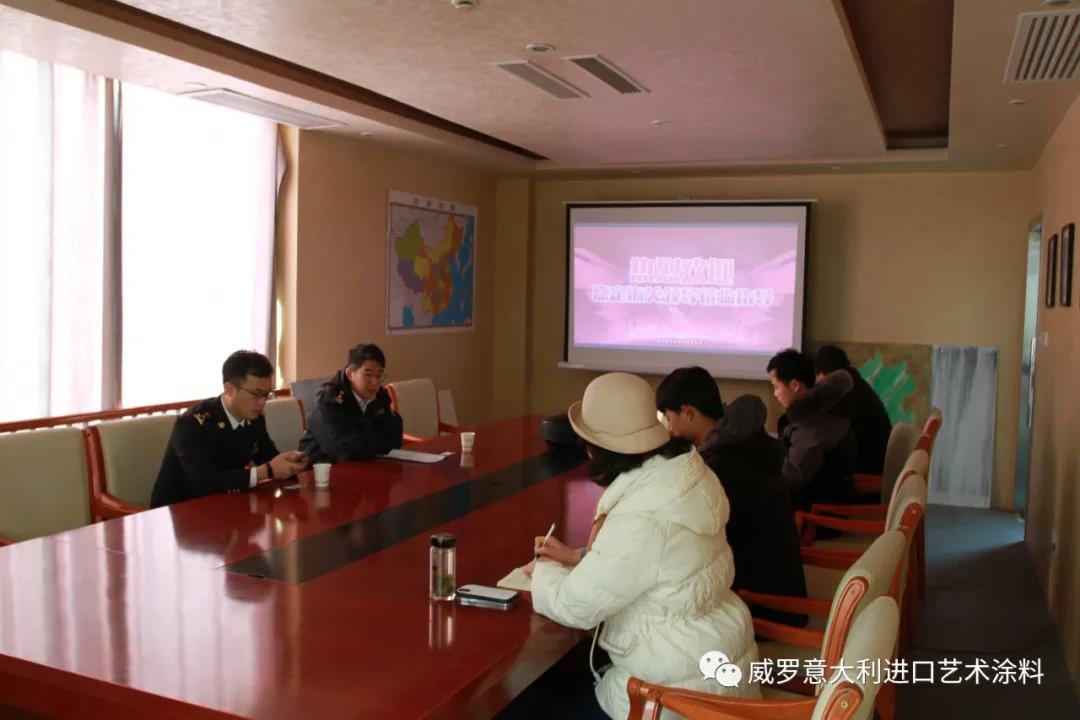 上海嘉定海关领导莅临威罗总部指导工作